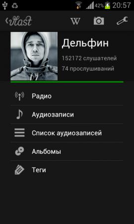 Плеер VLast NEXT - Музыка ВКонтакте Android 2.1+ RUS