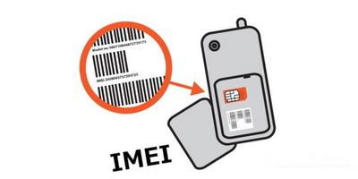 Как проверить или узнать IMEI код своего сотового телефона