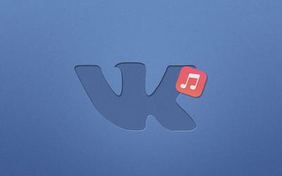Vkontakte Music Sync - приложение для скачивания музыки из ВКонтакте